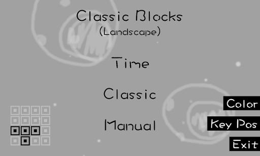 Classic Blocks Landscape