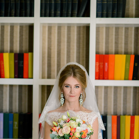 Wedding photographer Elena Gorbach (gorbachfoto). Photo of 10.10.2016