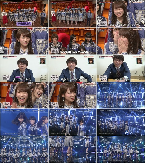 (TV-Music)(1080i) 乃木坂46 Part – Buzz Rhythm 02 171013