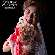 Wedding photographer francis contreras (franciscontrer). Photo of 21.05.2015