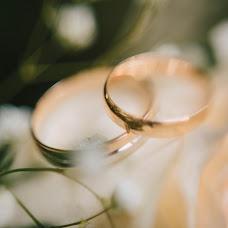 Wedding photographer Alina Radion (Radalina). Photo of 02.10.2018