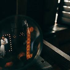 Wedding photographer Marfa Morozova (morozovaWED). Photo of 02.04.2018