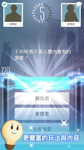 u77e5u8b58u738bLIVE apkdebit screenshots 2