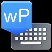 wParam Console Keyboard