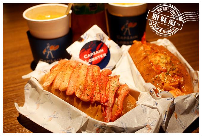 Captain Lobster快閃店加拿大海鮮濃湯4