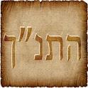 Hebrew Bible icon
