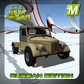 4x4 Russian Next Gen Car Game