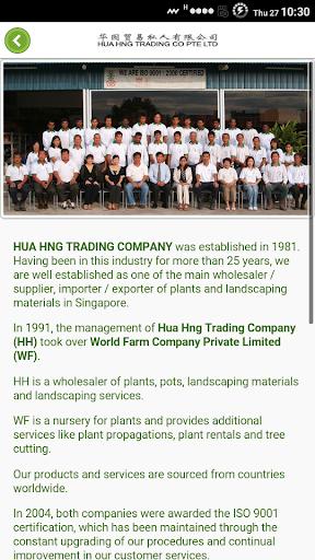 免費下載商業APP|Hua Hng Trading SG app開箱文|APP開箱王