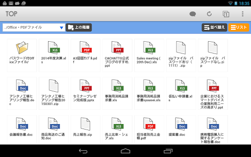 CACHATTO SecureBrowser 3.27.1 Windows u7528 8