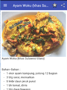 Resep Masakan Khas SulUt - náhled