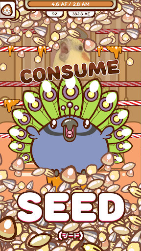 BIRBS Consume 1.0.4 screenshots 3