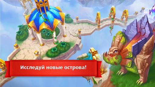 Земли Драконов screenshot 13