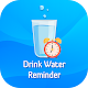 Smart Drink Water Reminder App APK