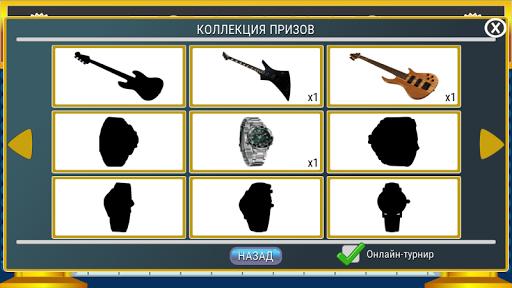 Поле Чудес 2015 screenshot 3