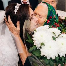 Wedding photographer Elena Molodzyanovskaya (molodaya). Photo of 27.01.2018