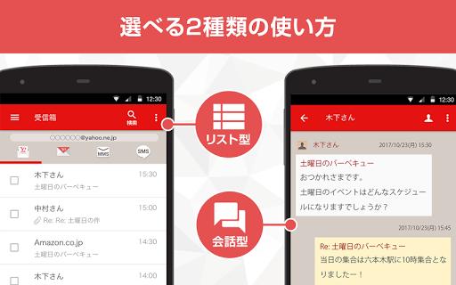 Y!mobile u30e1u30fcu30eb 3.3.1 Windows u7528 2