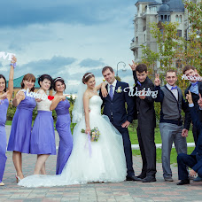 Wedding photographer Ilnara Shigapova (ilnara). Photo of 12.09.2014