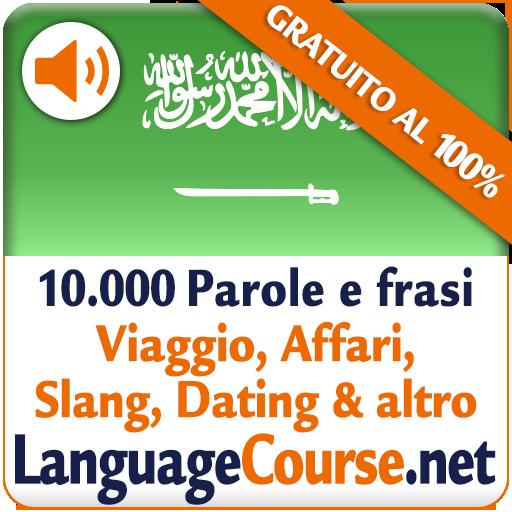 Incontri Arabi 100 gratis