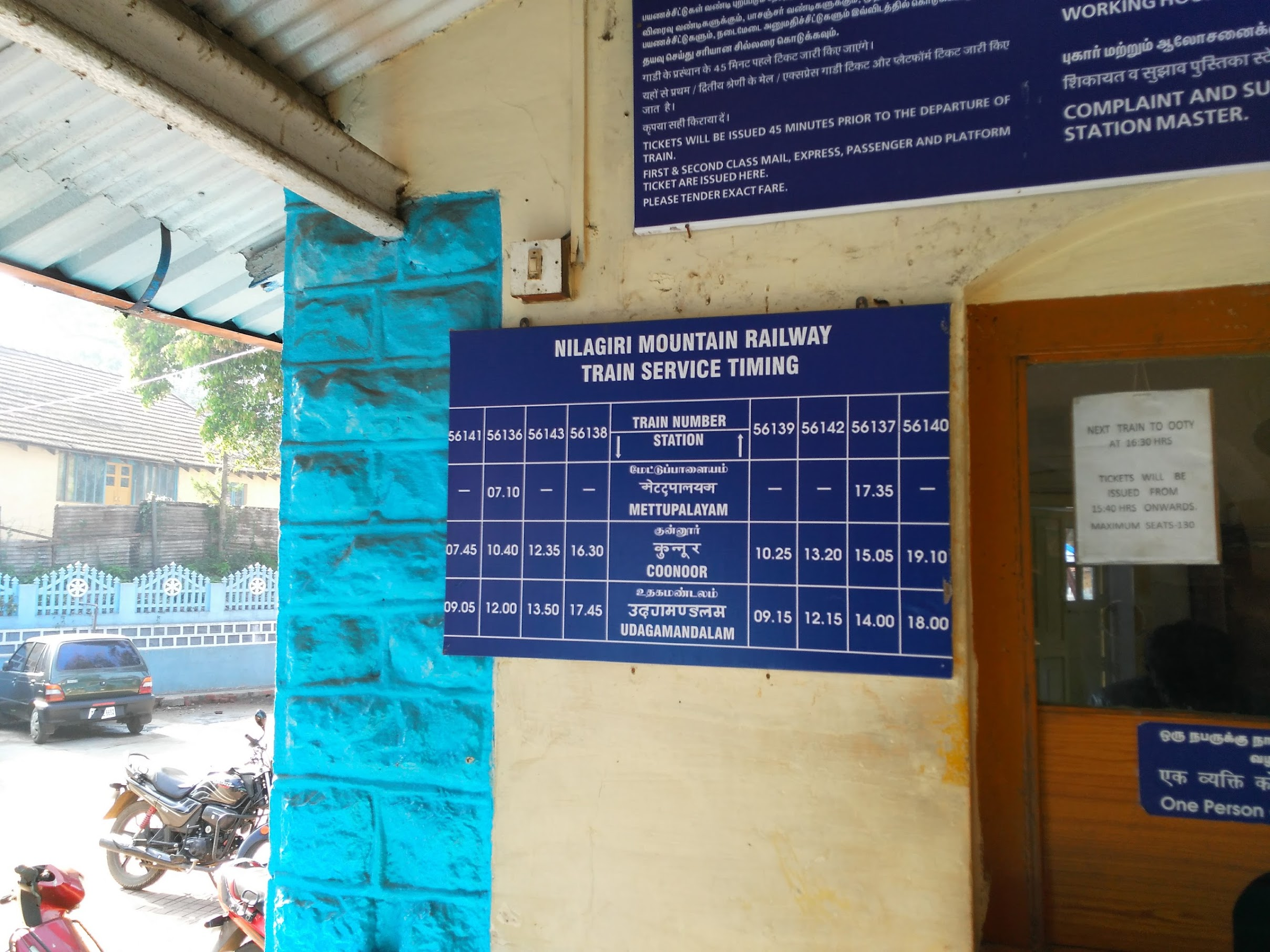 Toy train coonoor timetable