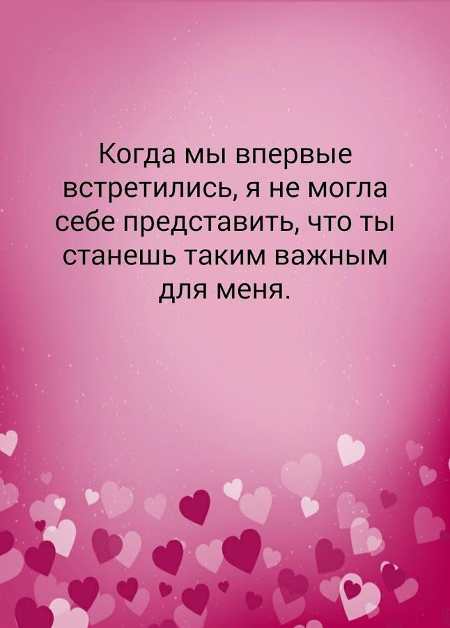 статусы картинки про любовь