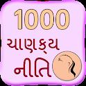 1000 Chanakya Niti in Gujrati icon