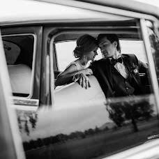 Huwelijksfotograaf Yuliya Barkova (JuliaBarkova). Foto van 24.10.2018