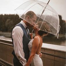 Wedding photographer Tatyana Vasilevskaya (vasilevskaya). Photo of 16.08.2018
