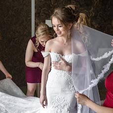 Wedding photographer Artem Khizhnyakov (photoart). Photo of 14.08.2017