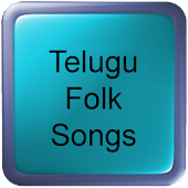 Telugu Folk Songs