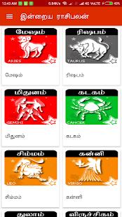 Tamil Calendar 2018 Rasi Palan, Panchangam Holiday - náhled