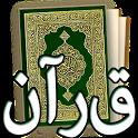 Quran Persian فارسی icon