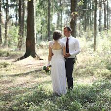 Wedding photographer Ekaterina Orlova (eaglephoto). Photo of 09.12.2018