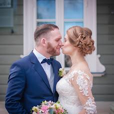Wedding photographer Natalya Morgunova (n-morgan). Photo of 03.07.2018