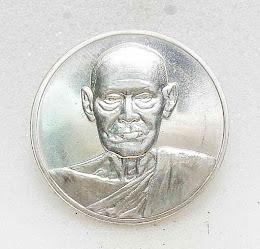 !!!!วัดใจ 9 บาท!!!!เหรียญเนื้อเงิน พิมพ์ใหญ่ รุ่นอนุสรณ์ 122 ปี สมเด็จพระพุฒาจา รย์ (โต พรหมรังสี) วัดระฆังโฆสิตาราม ตอก2โค้ด พร้อมกล่องเดิ มครับ