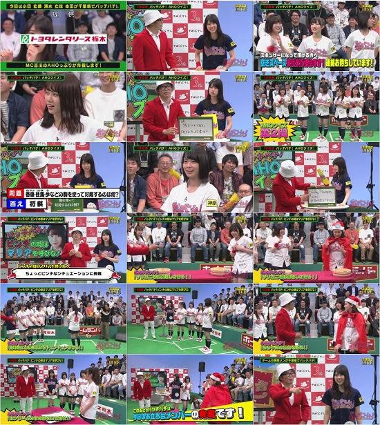 (TV-Variety)(720p) AKB48チーム8 KANTO白書「バッチこーーい!!」 ep19 180701