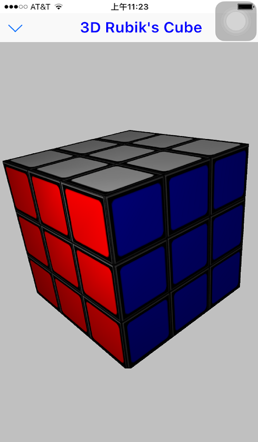 how to play a rubix cube
