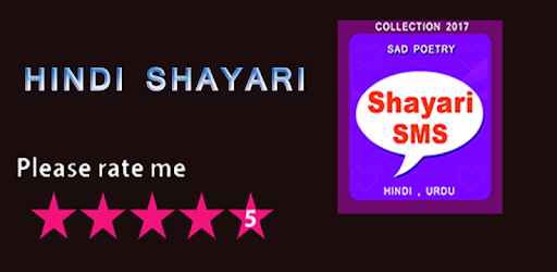 Hindi Shayari ( Sad sms shayari )  APK Download - Free