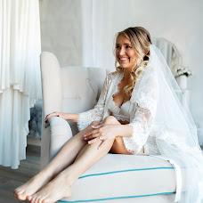 Wedding photographer Bogdan Kirik (TofMP). Photo of 09.11.2018
