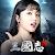 삼국지M file APK Free for PC, smart TV Download