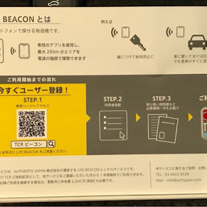 ゴルフ7 GTIのカスタム事例画像 nobu TCRさんの2020年01月26日22:35の投稿