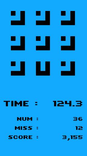 Bug Finder screenshot 4