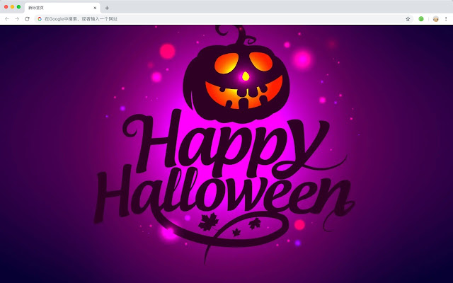 Halloween HD Wallpapers New Tabs Theme