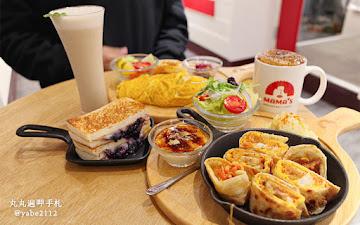 MAMA'S 鐵鍋早午餐 和平店