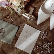 Wedding photographer Ekaterina Plotnikova (Pampina). Photo of 27.09.2018