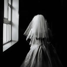 Wedding photographer Anh Phan (AnhPhan). Photo of 24.05.2017