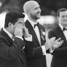 Wedding photographer Jarusphon Sinthaworn (jarusphonphotog). Photo of 02.06.2017