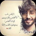 حكم عمر ال عوضه Icon