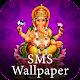 Ganesh Chaturthi SMS & Ganesh Chaturthi Wallpaper Download on Windows