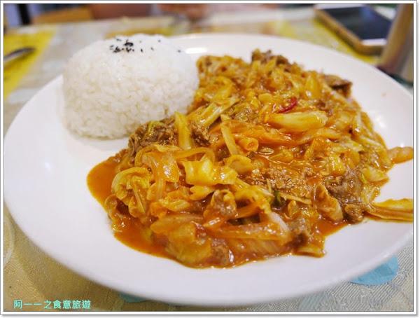 瑞玥韓式泡菜