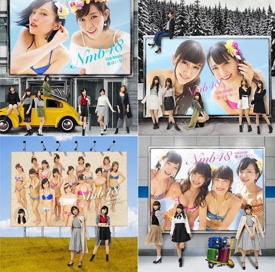 (DVDISO) NMB48 15thシングル – 僕はいない